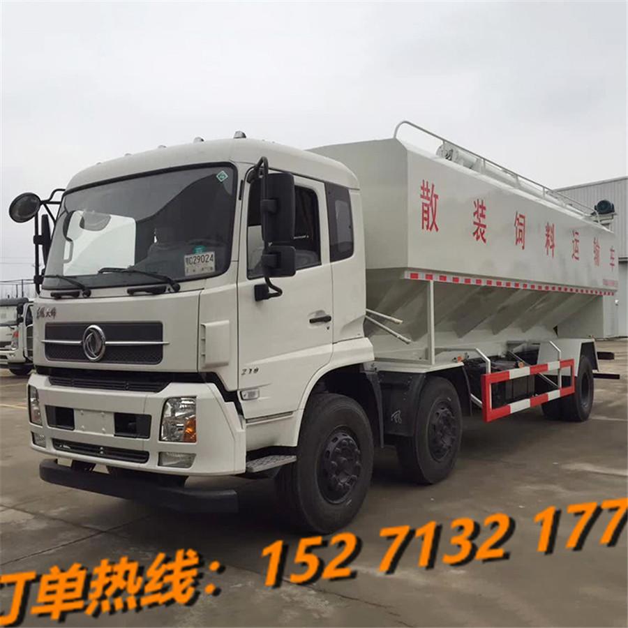 东风天锦散装饲料车 (3)