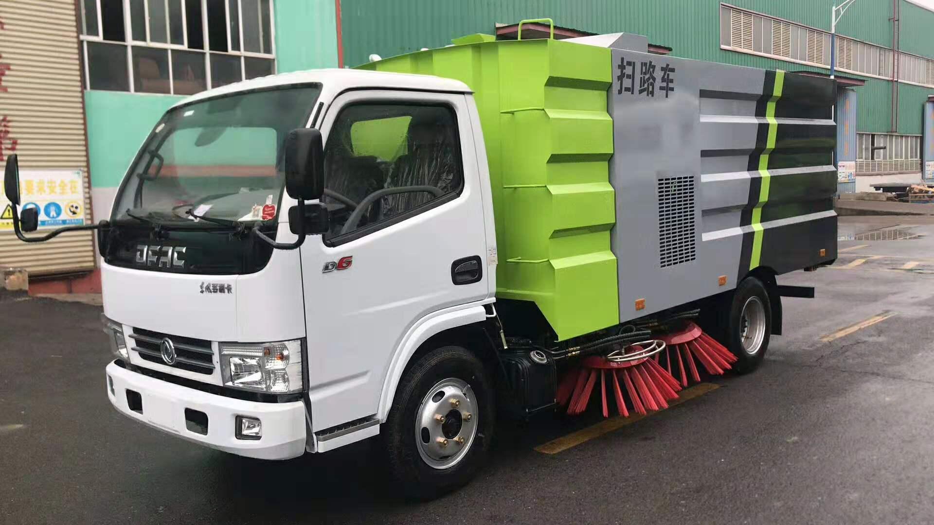 新中绿扫路车,扫路车厂家销售,价格低图片