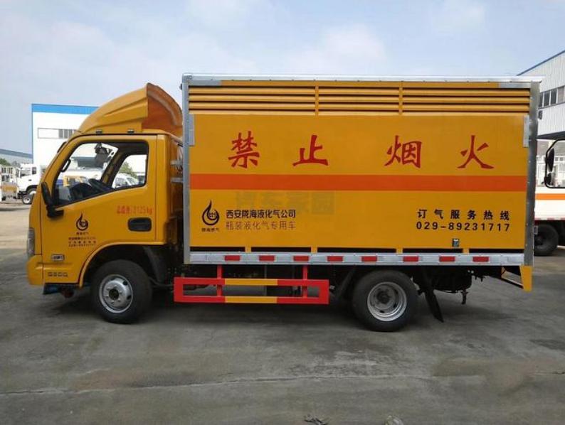 国六新规气瓶运输车厂家