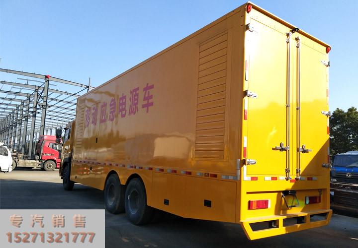 东风天龙应急电源车销售15271321777 (4)_副本