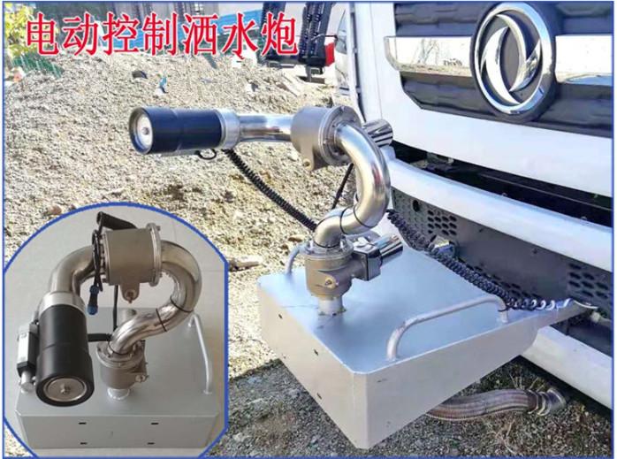 灑水車電動水炮