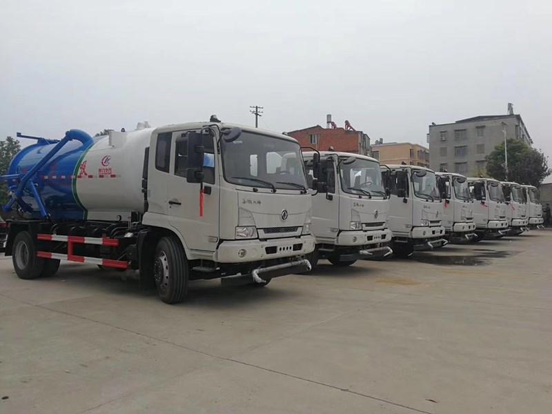 东风天锦12立方清洗吸污车-厂家价格7台新款齐发