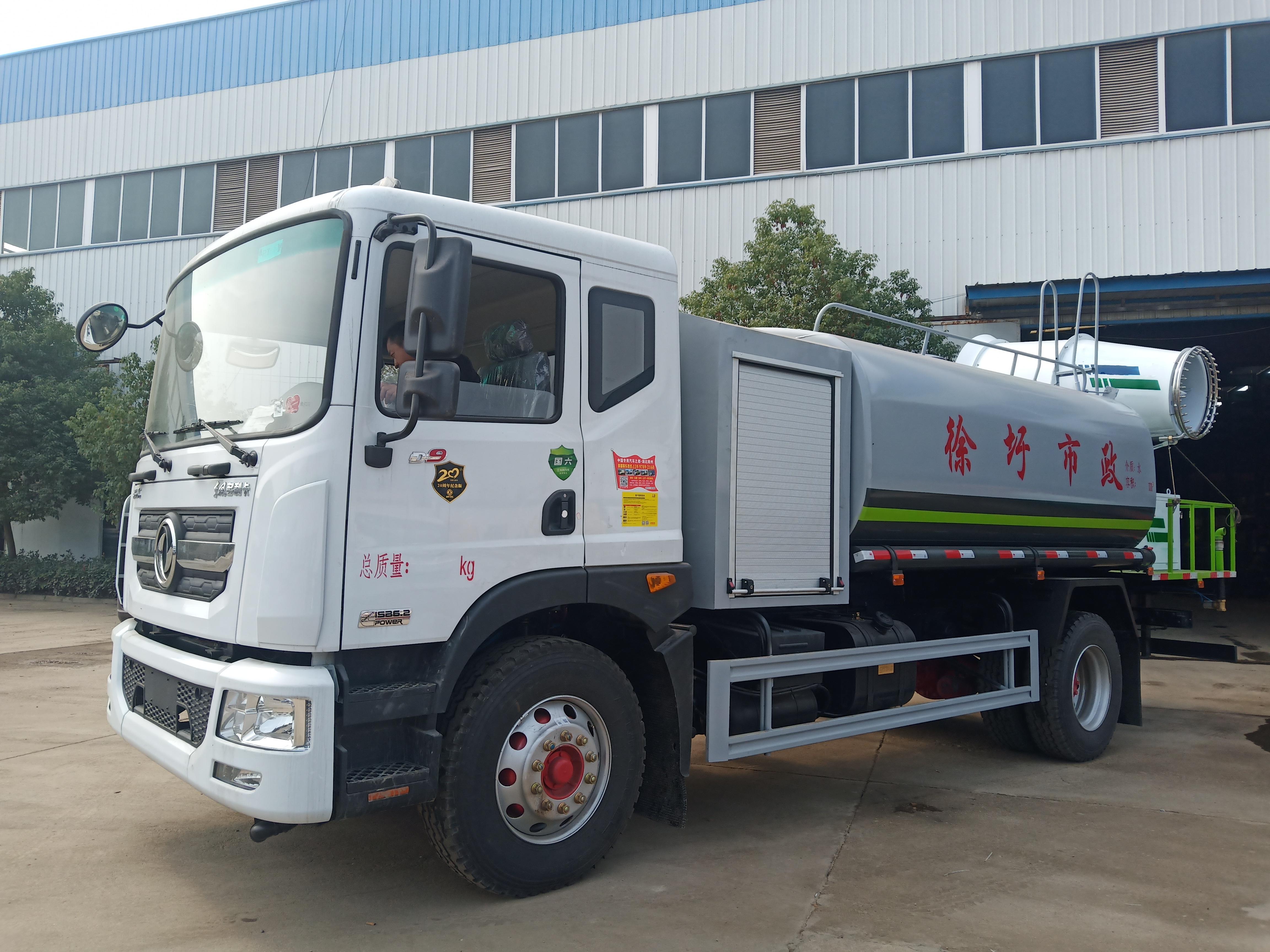 国六东风D9 12方多功能抑尘车(60米喷雾机)