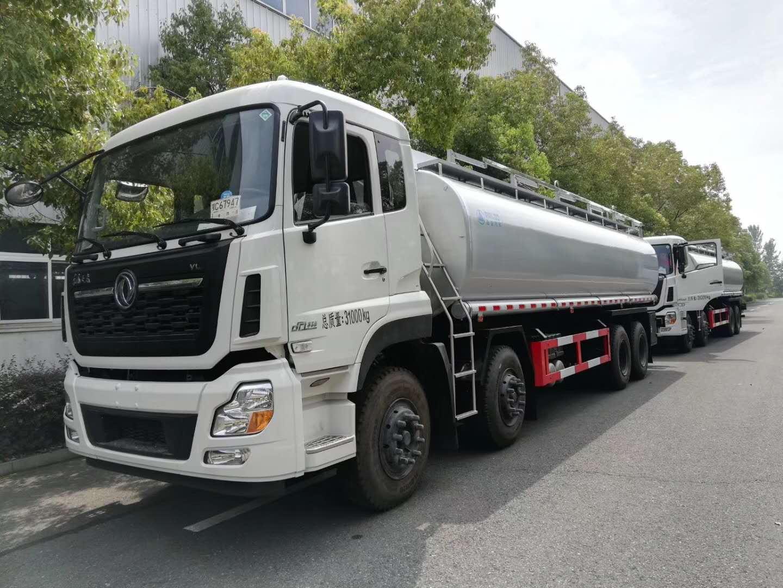 2020年东风天龙30方供液车厂家最新报价
