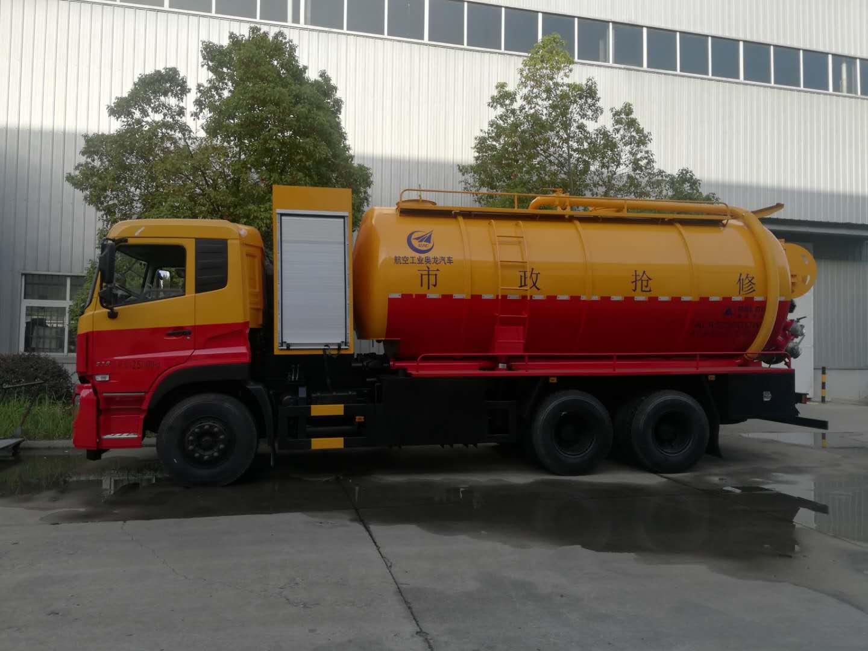 广东珠海河道清理专用泥浆车,广东江门老板刘付总提车回去赚钱了