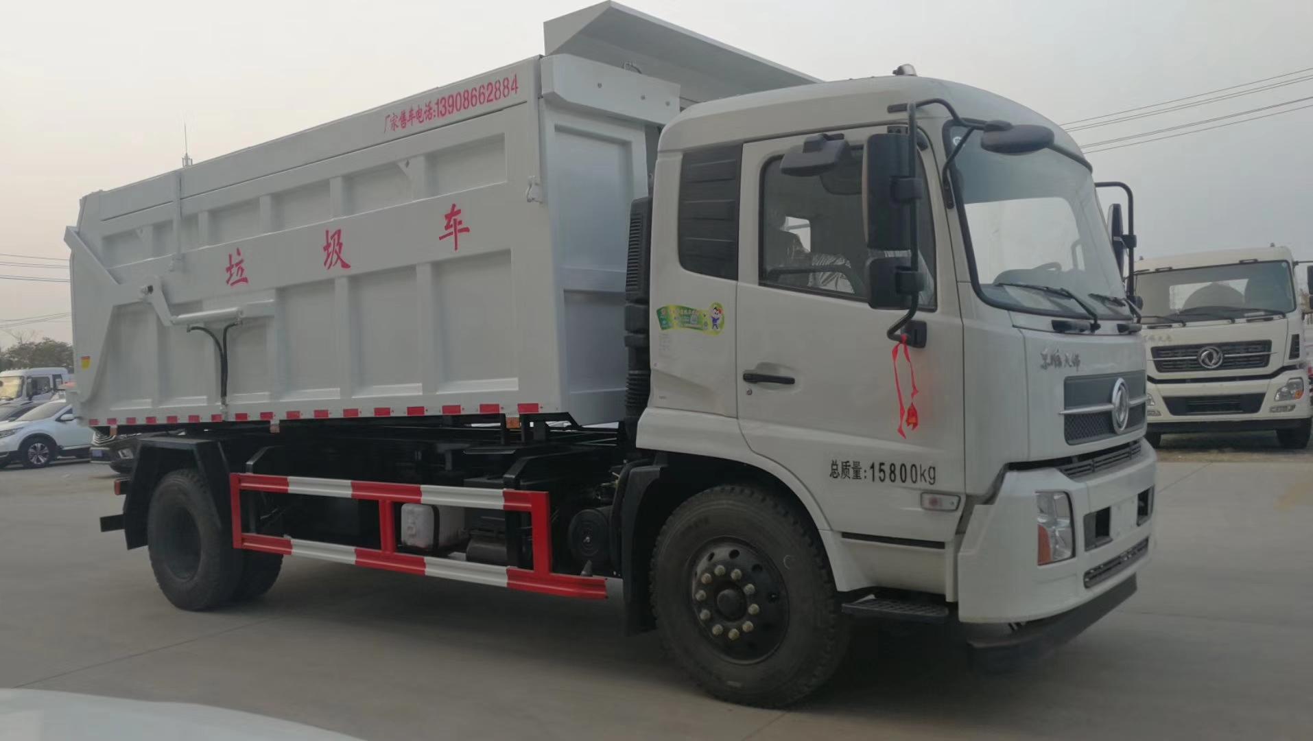 东风天锦180马力10方对接式垃圾车图片