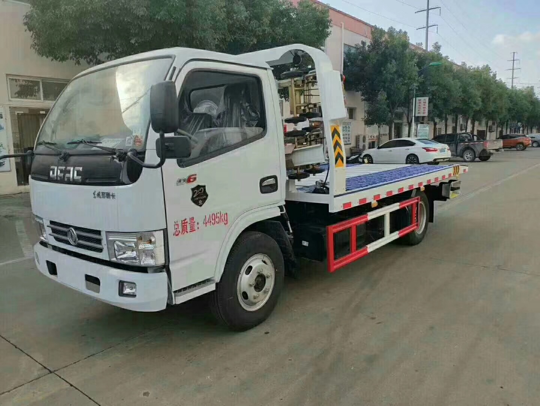 HCQ5092TQZE5东风多利卡清障车