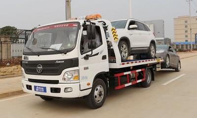 福田歐馬可清障車一拖二廠家直銷最低價