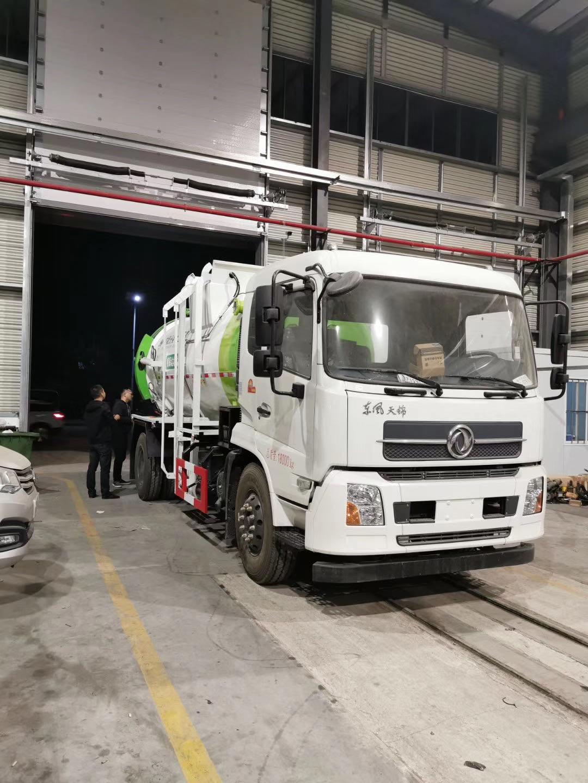 東風天錦餐廚垃圾車圖片配置圖片