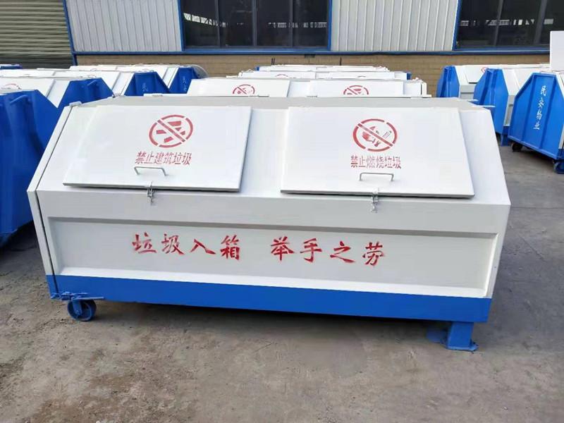 垃圾箱多少钱 勾臂垃圾箱 3方垃圾箱 拉臂垃圾箱图片