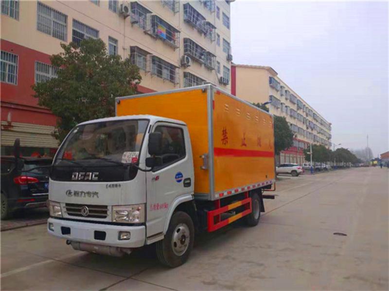 程力1-9类危险品厢式运输车购车流程