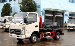 凯马3方勾臂式垃圾车|小型垃圾车|垃圾运输车图片,型号图片