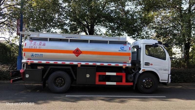 奥龙8.6方油罐车柴油介质额定载6.8吨不超重 视频