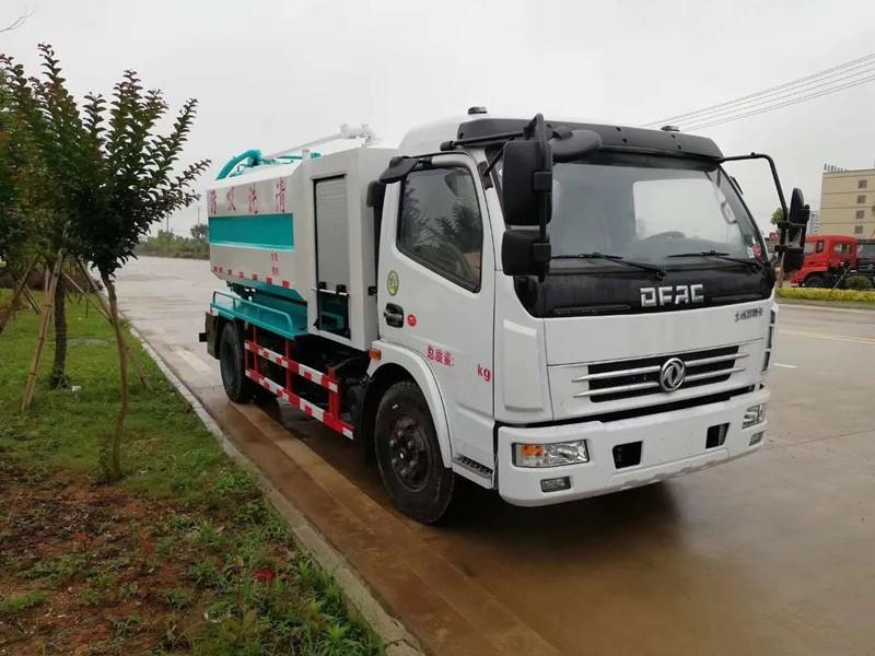 CLW5116GQW5清洗吸污车