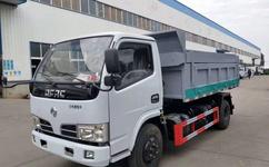 东风福瑞卡自卸垃圾车推荐图片