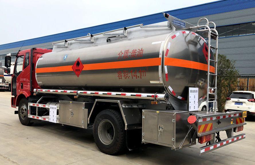 解放单桥12吨14吨油罐车