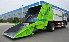 国六8立方压缩垃圾车|环卫垃圾车厂家,价格