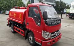 福田2-3吨消防洒水车|小型消防洒水车|消防洒水车哪款好图片