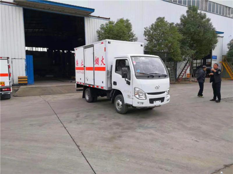 小型跃进爆炸物品运输车售后服务说明