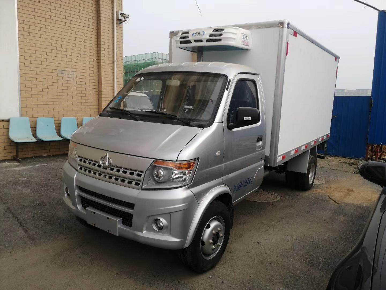 新款國六長安神琪T20藍牌小型冷藏車3.2米冷藏車圖片