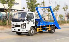 出售國六5噸東風小多利卡擺臂垃圾車