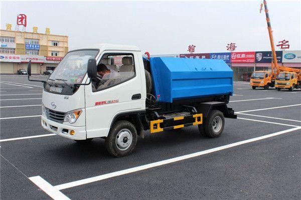 勾臂垃圾车 小型勾臂垃圾车--勾臂垃圾车在哪里买?