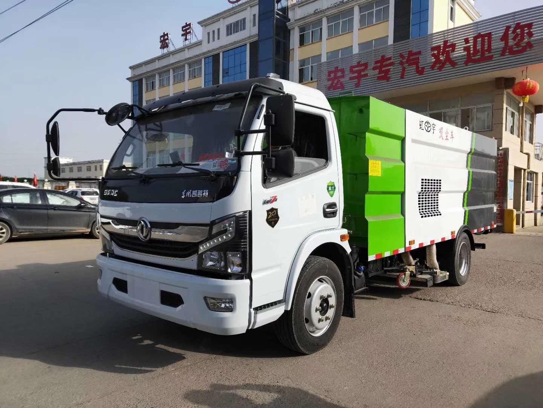 杭州五到20方抑塵車出租,租售圖片
