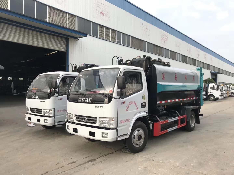 江淮7.5立方侧装压缩垃圾车批量发车了-厂家直销多少钱视频