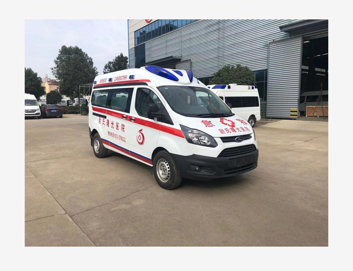 江鈴福特新全順V362短軸運輸型救護車