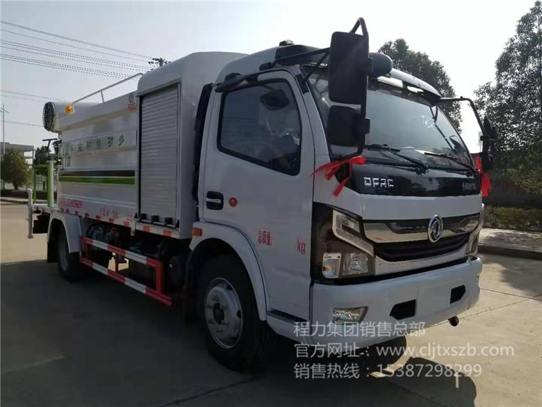 国六东风凯普特7吨多功能抑尘车