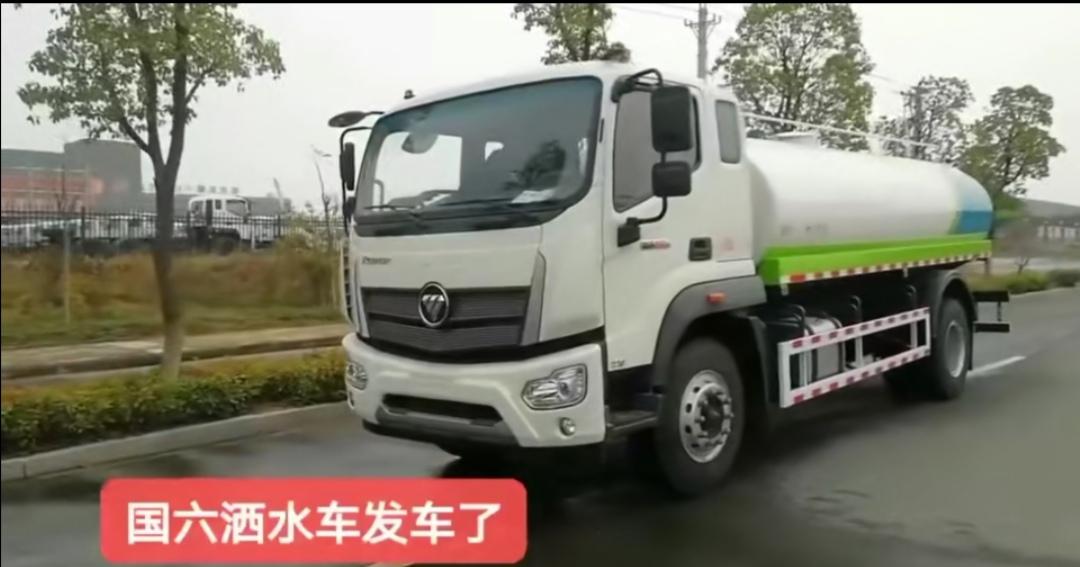 福田瑞沃国六15方15吨洒水车