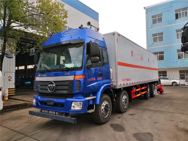 二類福田歐曼9米5易燃氣體廂式運輸車在哪里買圖片