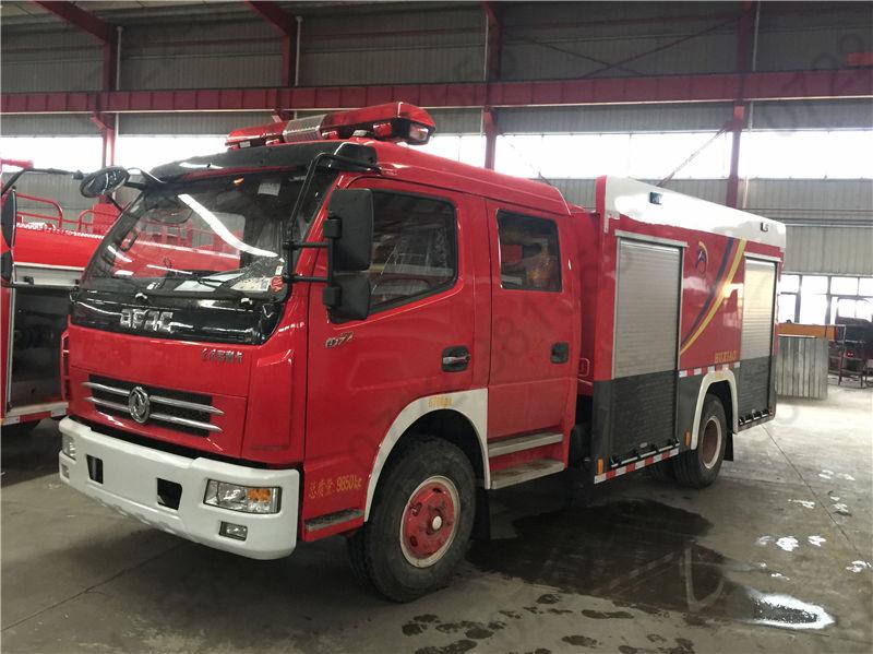 4噸東風大多利卡水罐消防車|4方水罐消防車