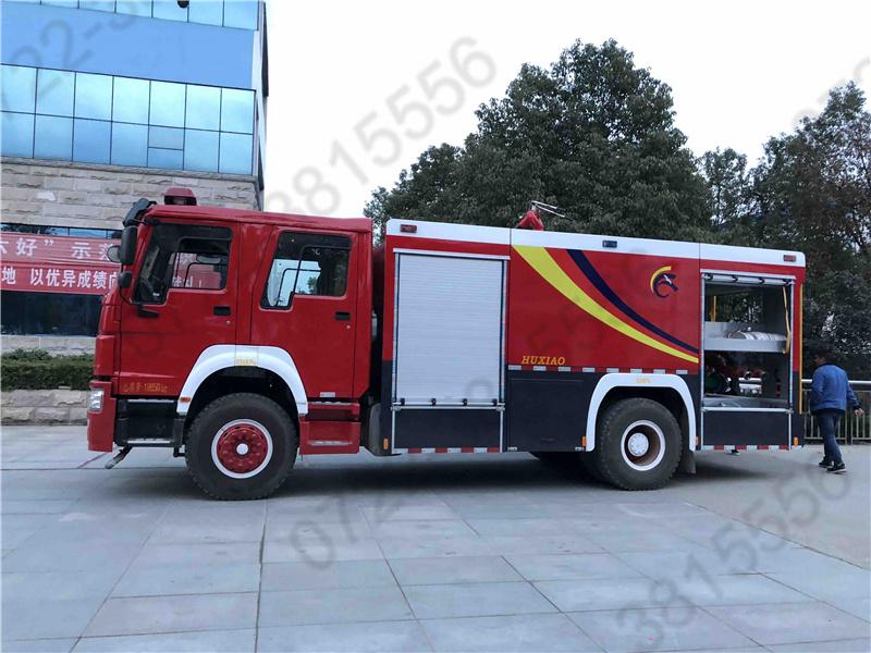 8噸重汽豪沃泡沫消防車|8方重汽豪沃泡沫消防車
