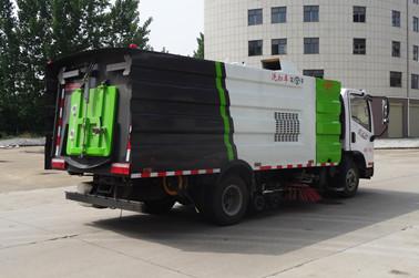 解放虎VH8方小型洗扫车图片