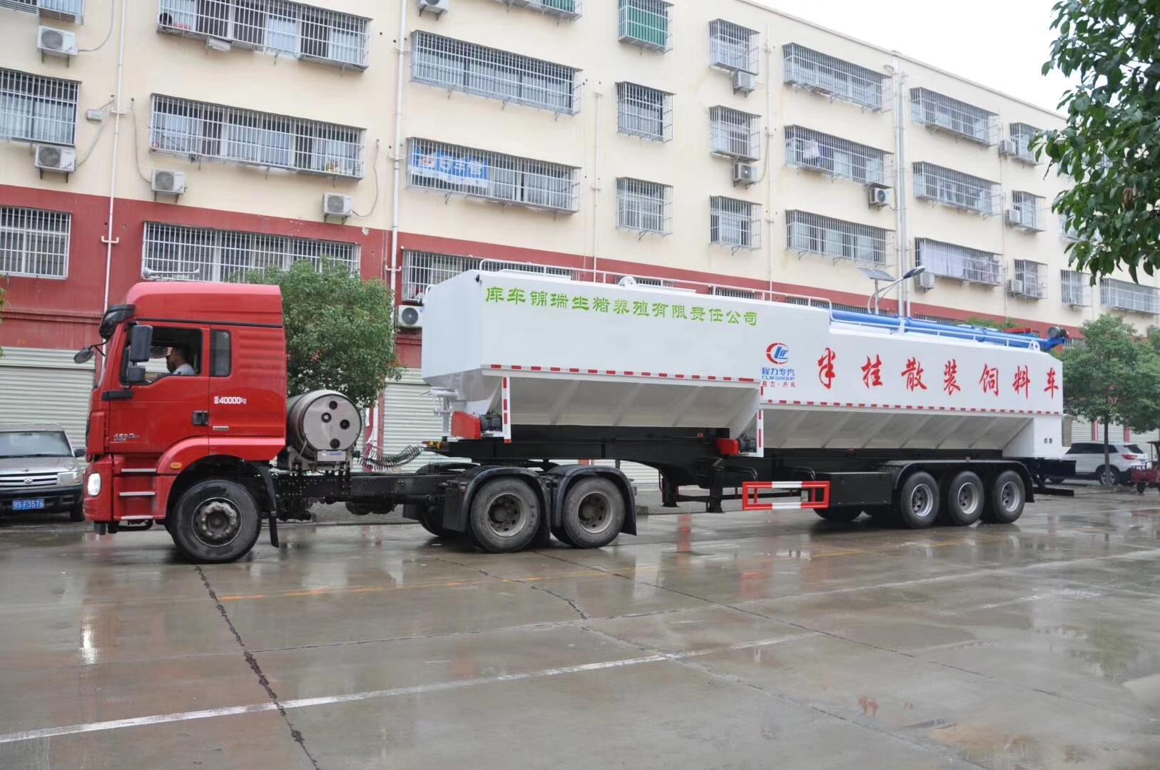 66方半挂饲料运输车6630吨饲料车图片