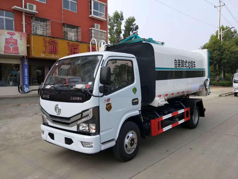 东风国六自装卸式垃圾车