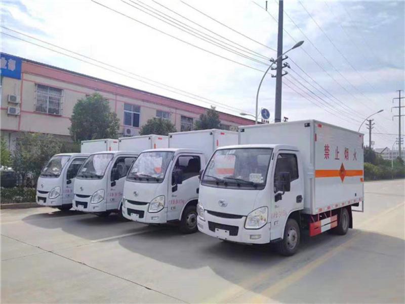 四台小型跃进小福星民爆运输车发车了重庆王总喜提
