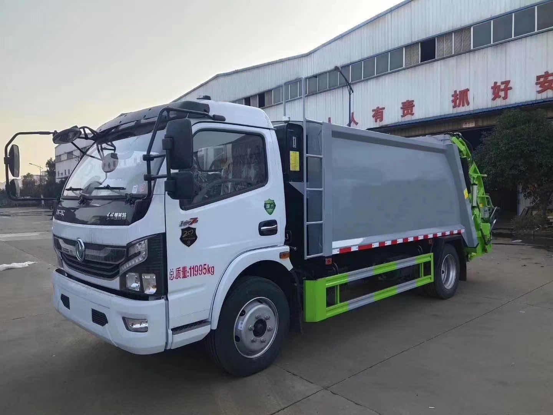 国六排放东风凯普特8方压缩式垃圾车配置价格图片