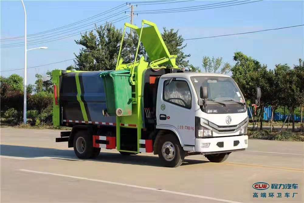國六東風多利卡7方側掛壓縮垃圾車上市了?。?!圖片專汽詳情頁圖片