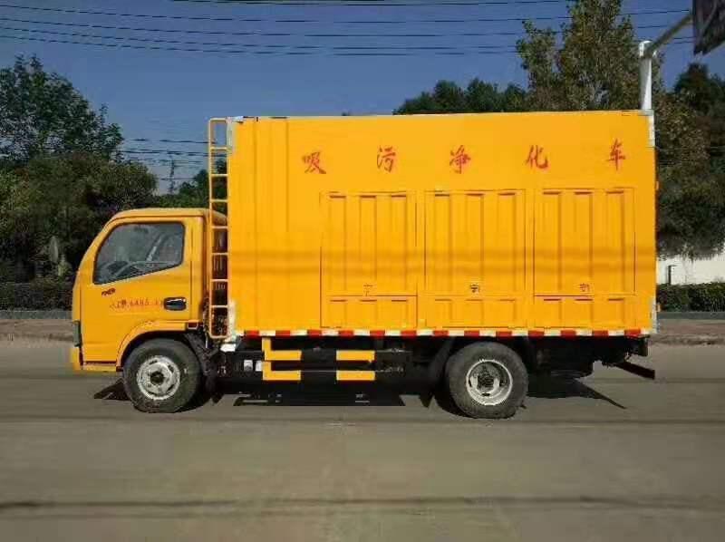 #东风#污水净化车 蓝牌污水净化车哪里买?厂家直销送货是门!图片