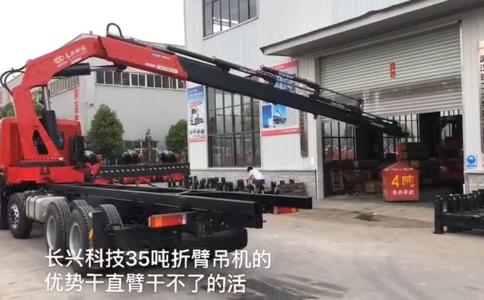 長興折臂12噸隨車吊