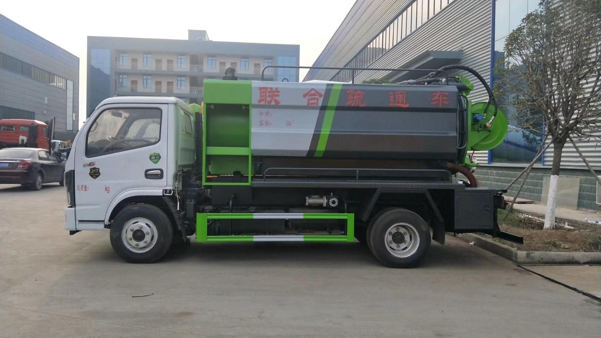 國六東風小多利卡清洗吸污車圖片