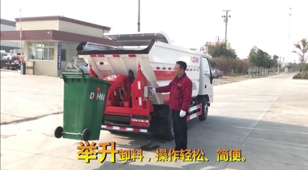 江淮康鈴國六后掛壓縮垃圾車5方無卸垃圾車
