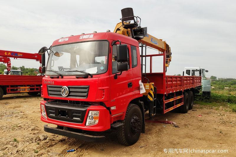 东风专用底盘徐工12吨随车吊