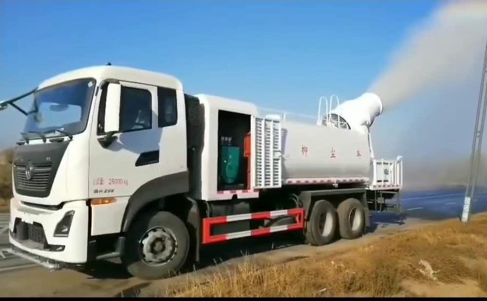 16吨东风天龙后八轮抑尘雾炮洒水车厂家国六上户无忧视频