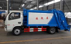 各类垃圾车的免征操作流程