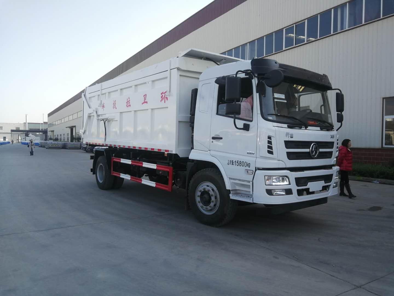 陜汽軒德X6——20方翼展自卸式垃圾車廠家直銷價格