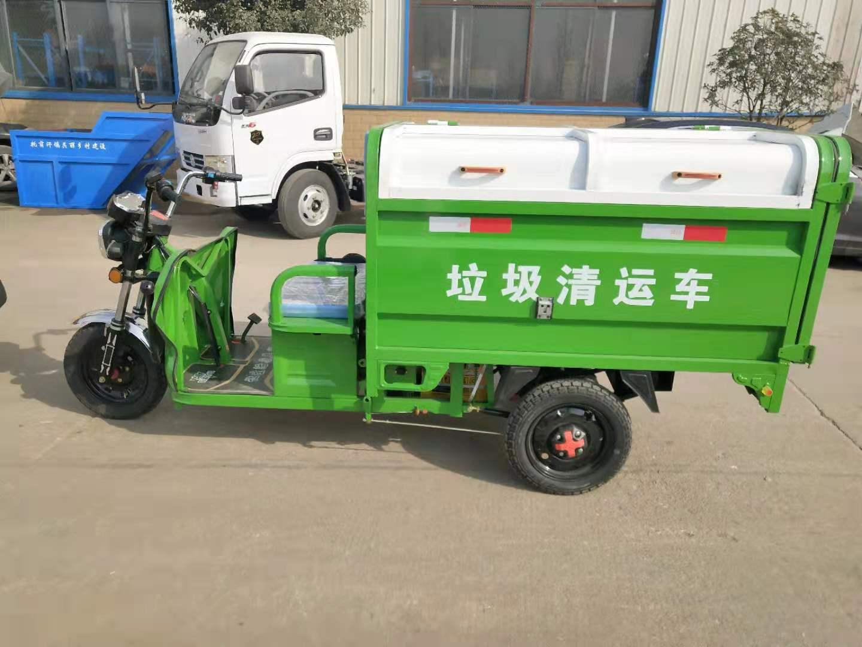 熱銷款電動三輪自卸垃圾車電動保潔車圖片