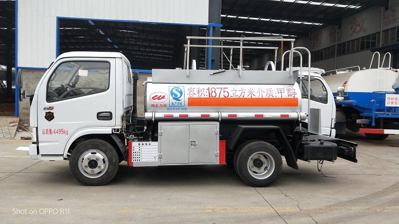 2吨甲醇HLW5040GRY5EQ型易燃液体罐式运输车视频视频
